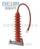 HY5WZ-51/134Q fully insulated type zinc oxide surge arresters