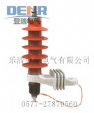 HY5WS-17/50TLB zinc oxide arrester with disconnector