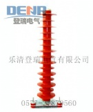 HY5WZ-51/134GY plateau type arrester