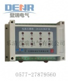 CTB-12 secondary overvoltage protection