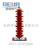 HY5WZ-51/134, HY5WZ-52.7/134 station-type arrester